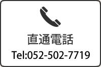 052-502-7719