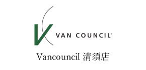 Vancouncil 清須店